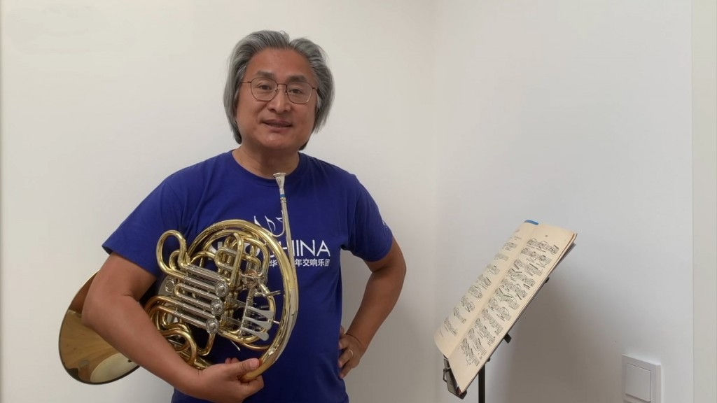 DRP-Solohornist Xiaoming Han
