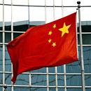 Chinesische Nationalflagge (Foto: dpa)