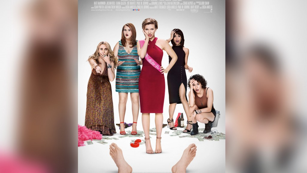 Girls' Night Out (Sony Pictures)