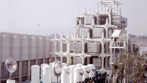 Japanische Architektur sr de ness japanische architektur